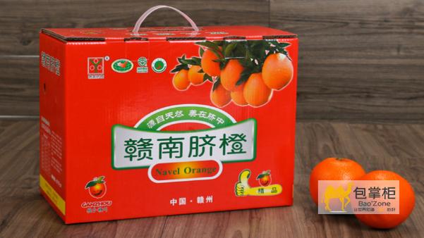 橙子包装设计需要注意哪些事项?