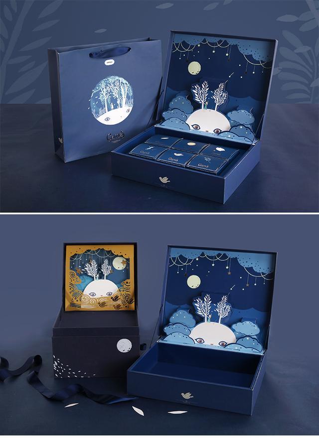 月饼包装盒3