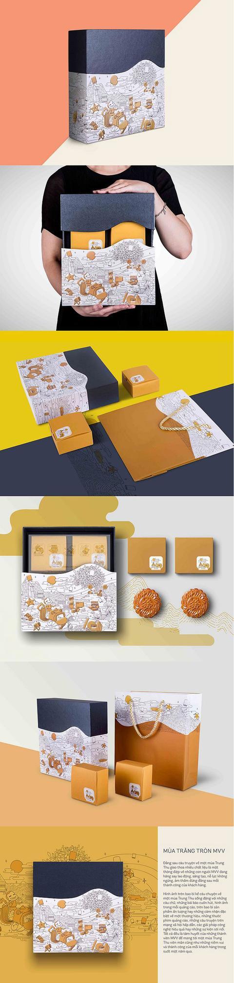月饼包装盒5