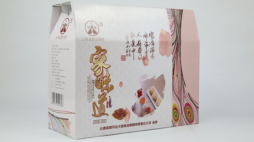 家的味道【月饼礼盒】-定制-厂家-规格-图片