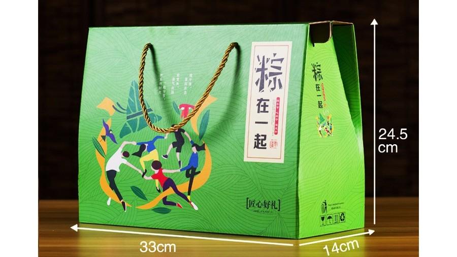 精品【粽子礼盒】-定制-厂家-规格-图片