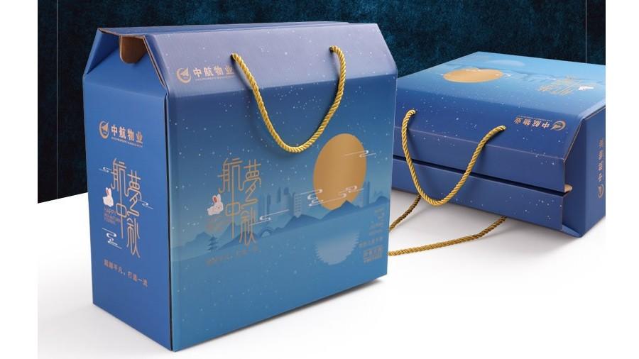 航梦中秋【月饼礼盒】-定制-厂家-规格-图片