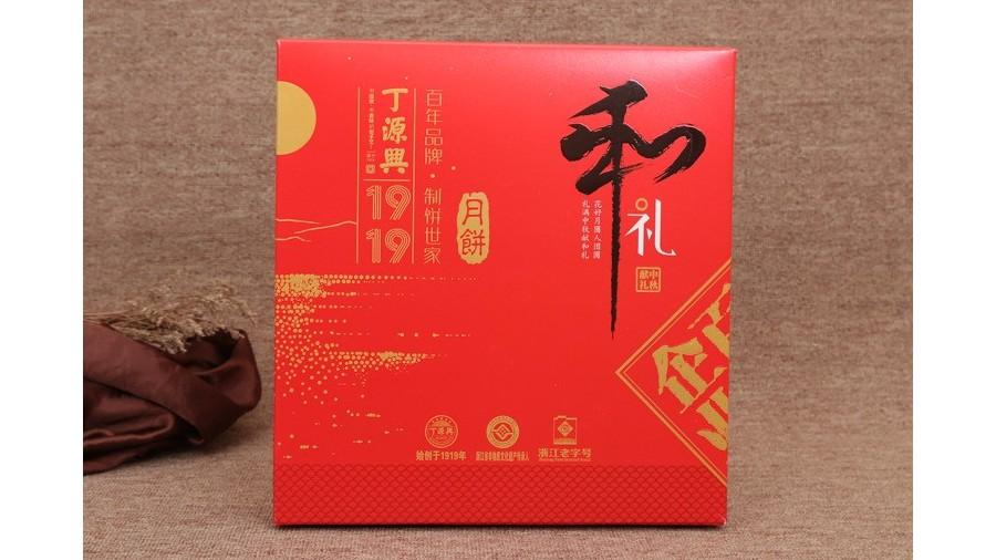 和礼【月饼礼盒】-定制-厂家-规格-图片