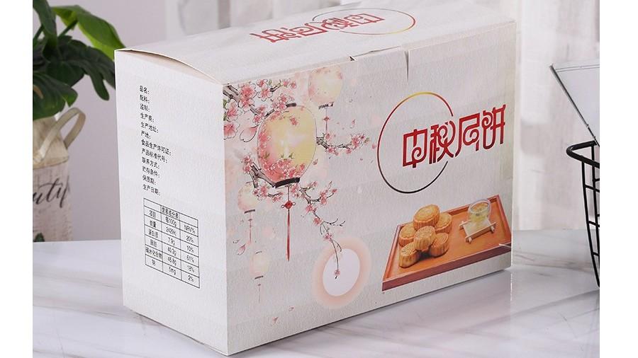 精品【月饼礼盒】-定制-厂家-规格-图片