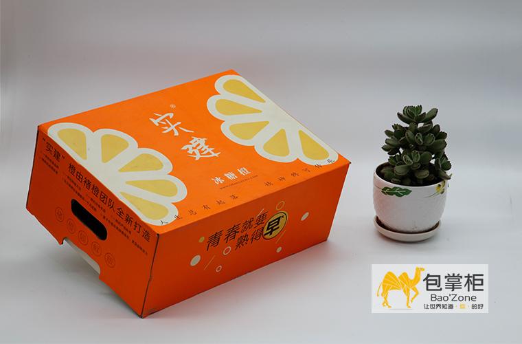 冰糖橙礼盒