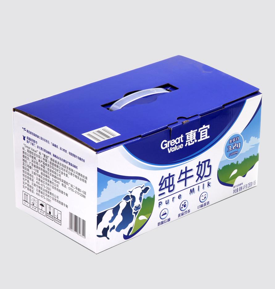 牛奶瓦楞纸箱包装定制!