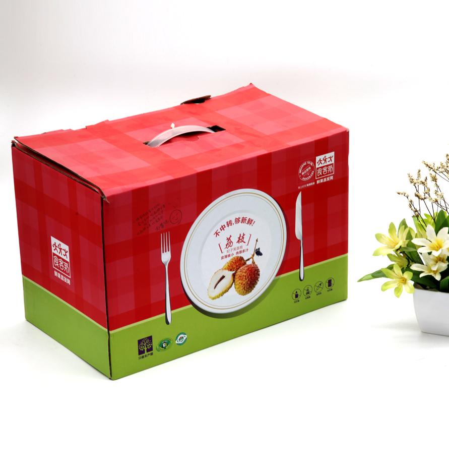 纸质包装盒包装定制!