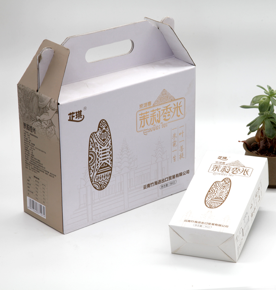 大米瓦楞纸盒包装定制!