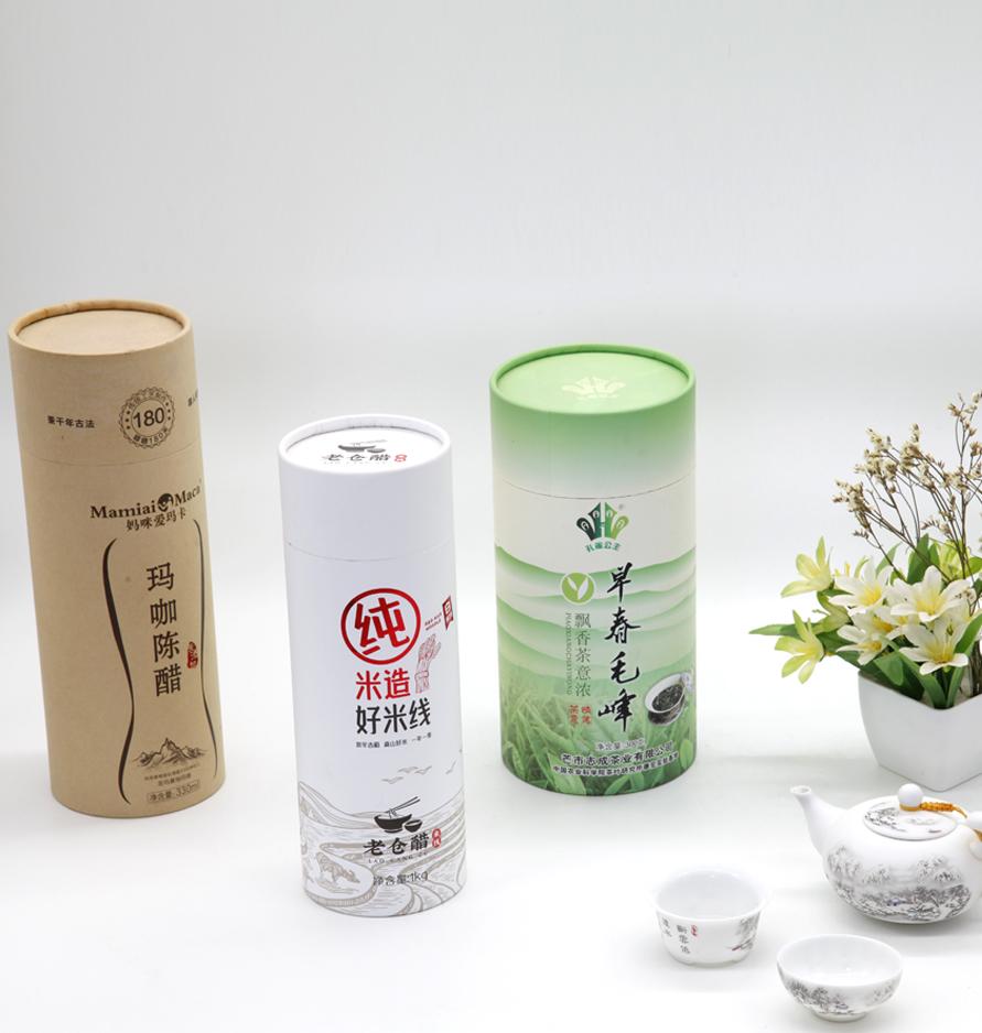 茶叶礼盒包装定制!