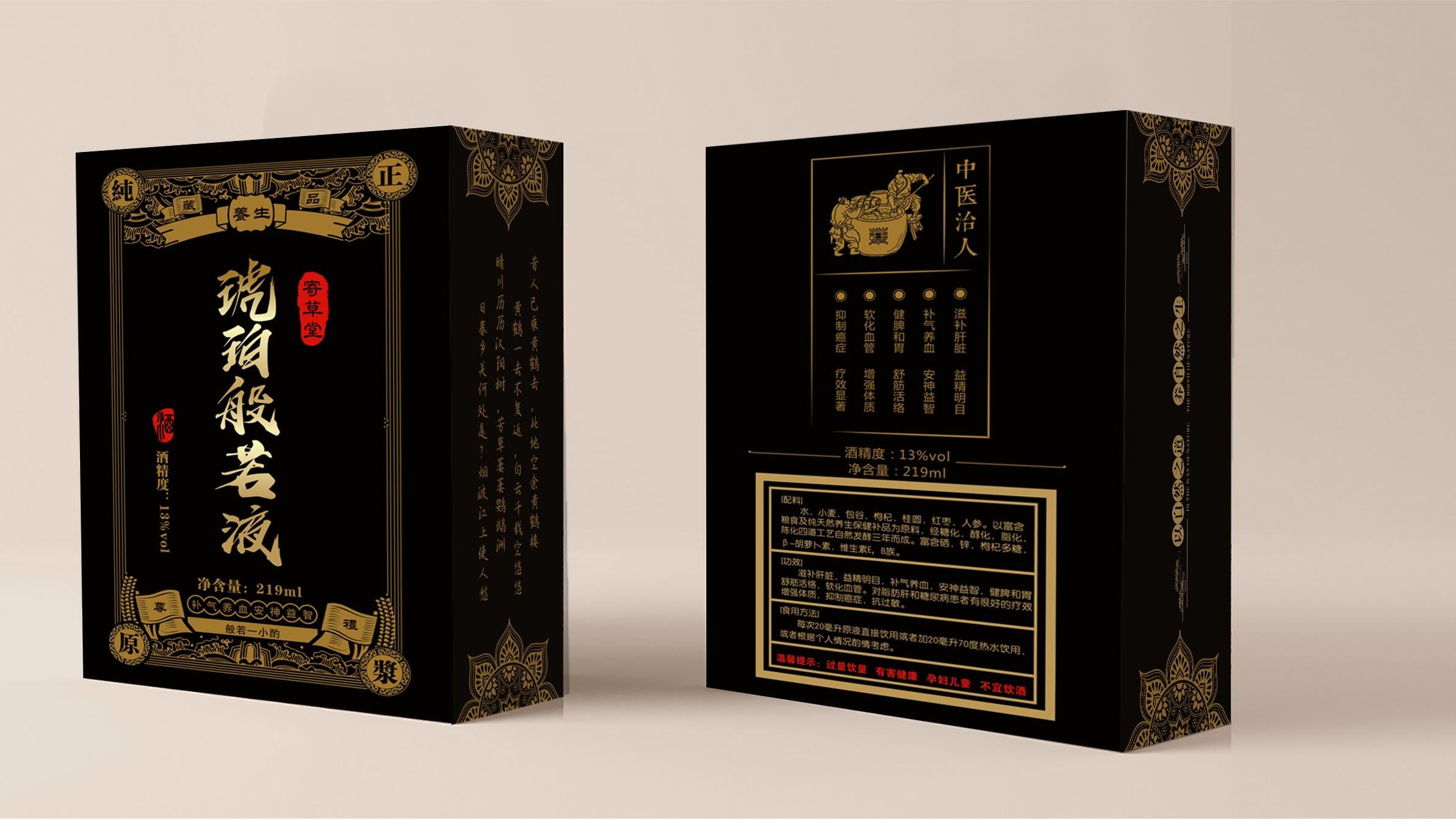 酒类卡盒-光柱银卡四色加白加逆向