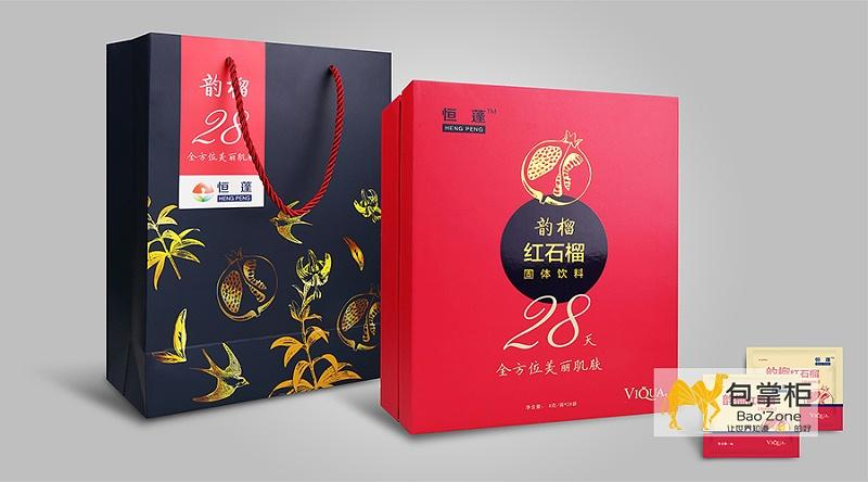 云南特产包装设计
