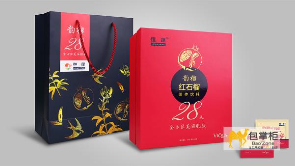 云南特产包装设计需要具备哪些特征?