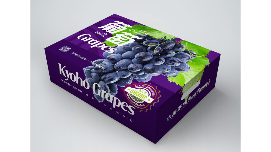 葡萄水果包装盒设计
