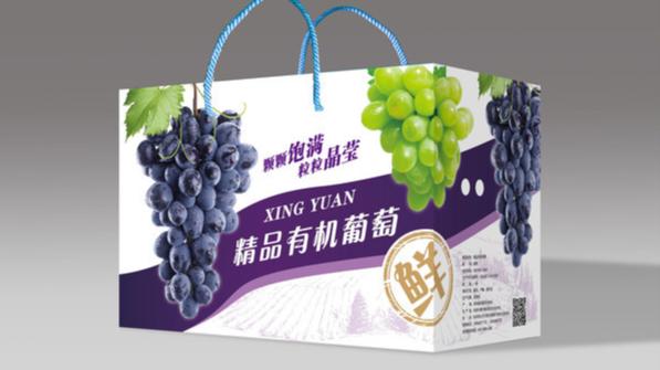 葡萄水果包装盒设计-主图