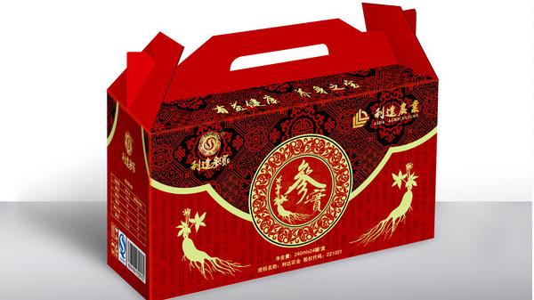 高端包装礼盒设计-主图