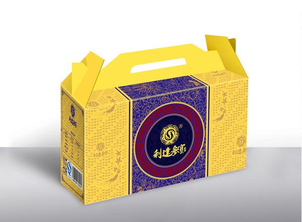 高端包装礼盒设计-黄色款
