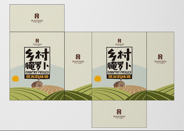 食品包装盒设计-展开图