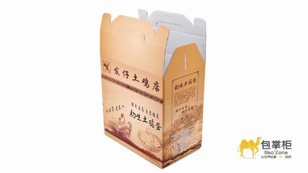 彩箱包装印刷面临着原材料的涨价压力
