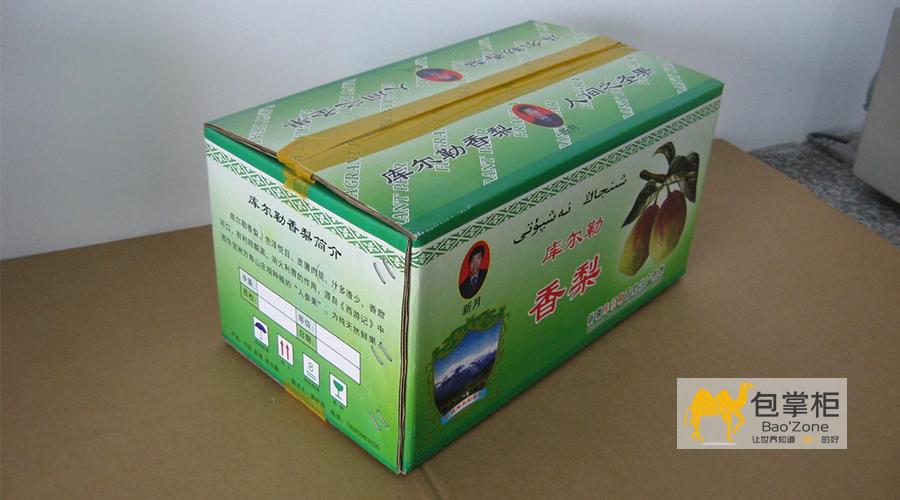 彩箱包装印刷