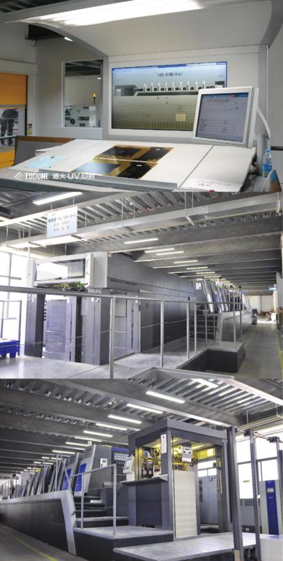 昆明包掌柜包装厂设备-海德堡XL106-8+1-L ED UV印刷机!