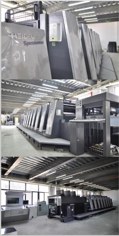 昆明包掌柜包装设备-海德堡XL75-7+1-LED UV印刷机!