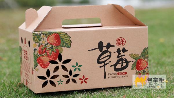 彩箱的包装设计有哪些小技巧