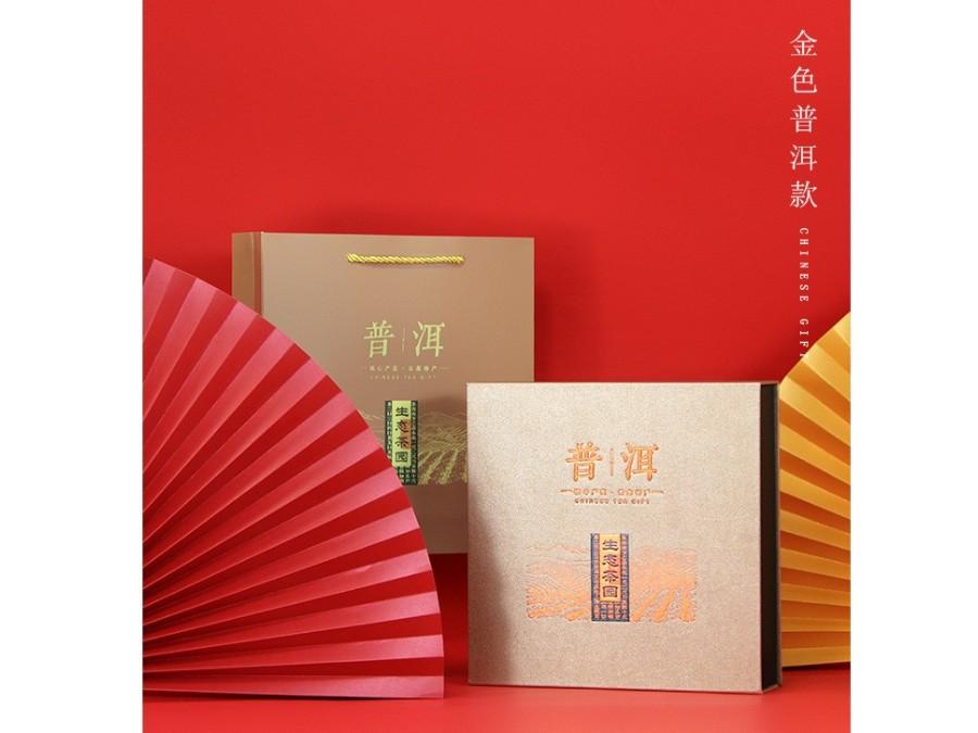 生态茶园【茶叶礼盒】-定制-厂家-规格-图片