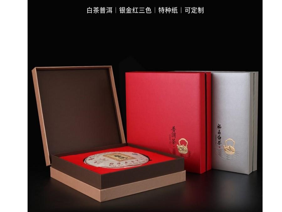 风云闲【茶叶礼盒】-定制-厂家-规格-图片