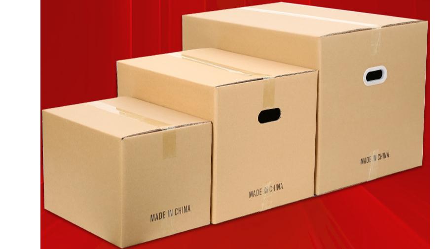 瓦楞纸箱4【瓦楞纸箱】-定制-厂家-规格-图片