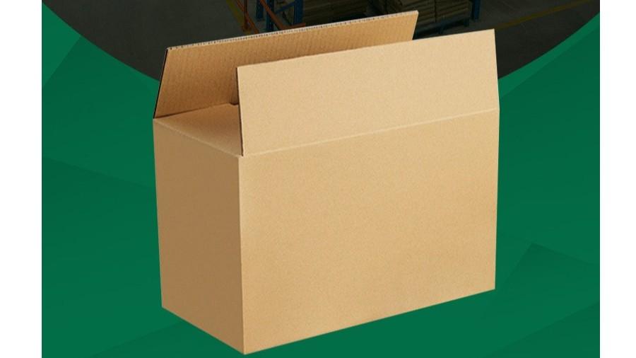 瓦楞纸箱6【瓦楞纸箱】-定制-厂家-规格-图片