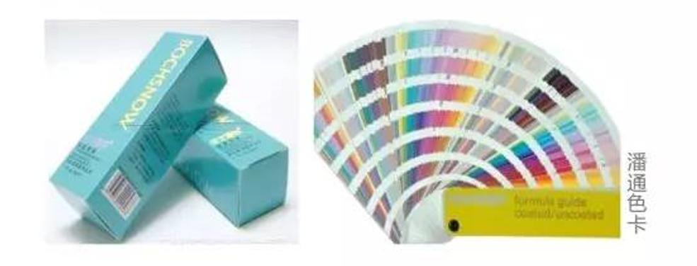 包装常用工艺-专色印刷!