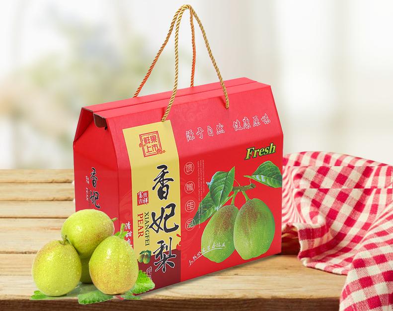 香妃梨水果礼盒定制!