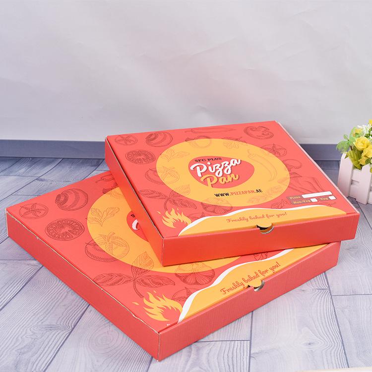 披萨包装盒定制!