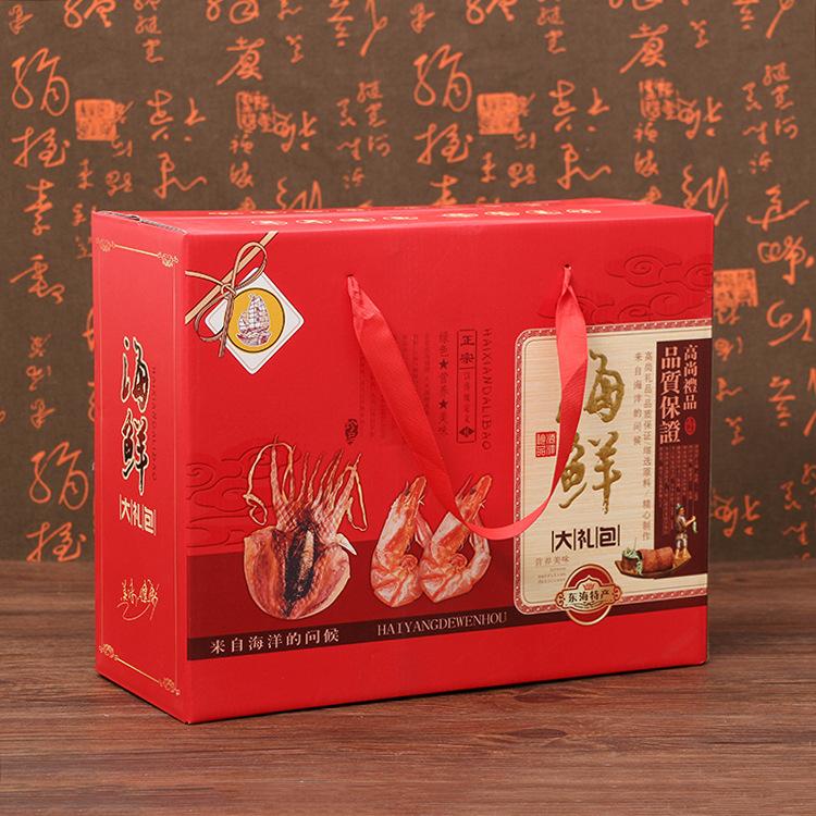 食品类礼盒包装.jpg
