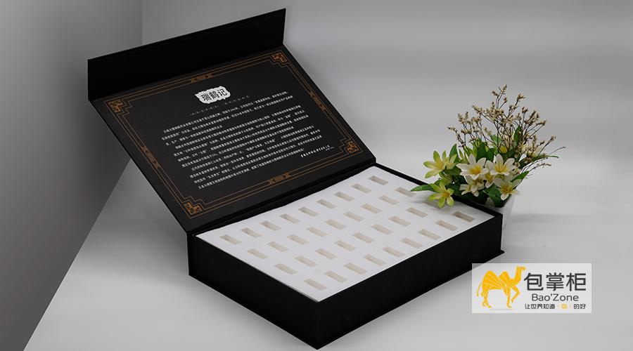 熊胆粉包装盒