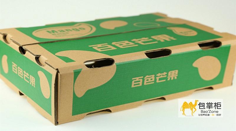 芒果彩箱包装设计