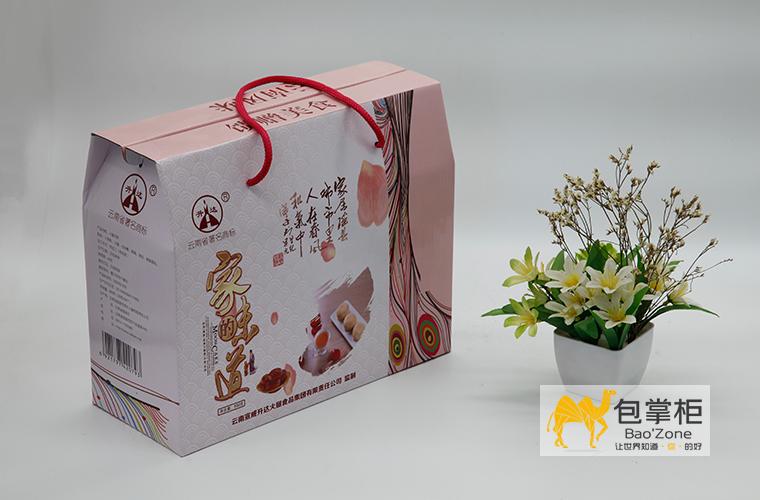 云腿月饼礼盒