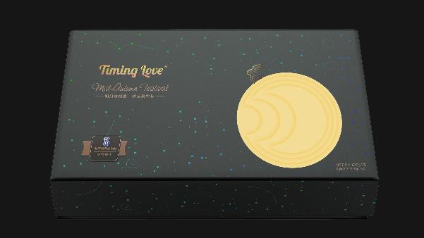 月饼包装盒设计的思路和方法,轻松打造完美包装!