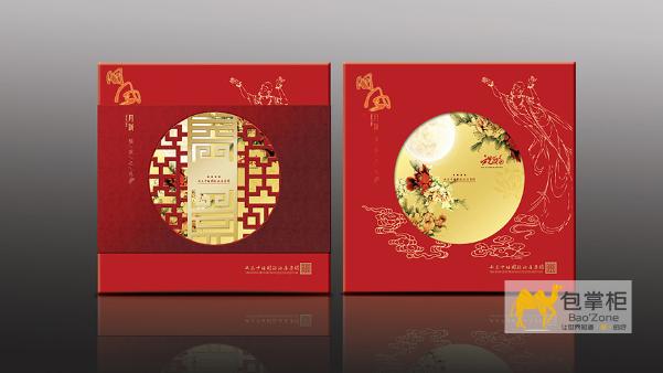 月饼包装盒设计的注意事项