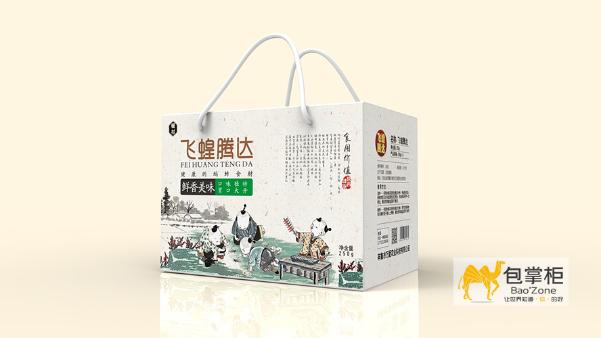 农产品包装设计有哪些注意事项