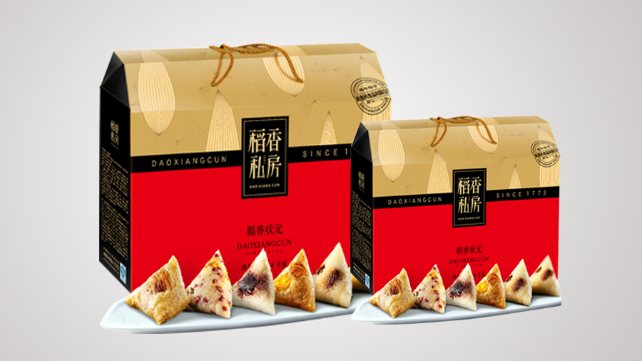 畅销【粽子包装】-礼盒-定制-厂家-价格-图片