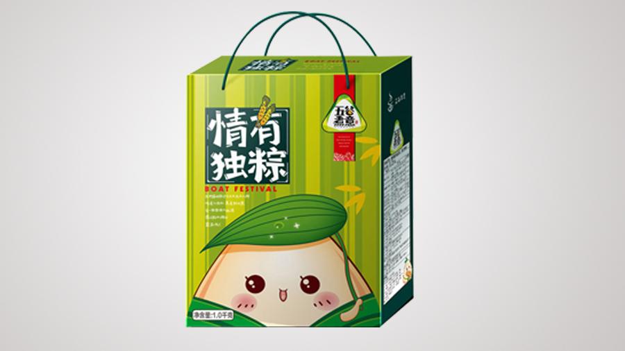 推荐【粽子包装】-礼盒-定制-厂家-价格-图片