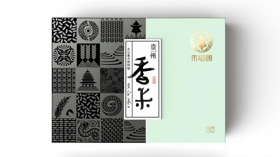 大米包装盒印刷