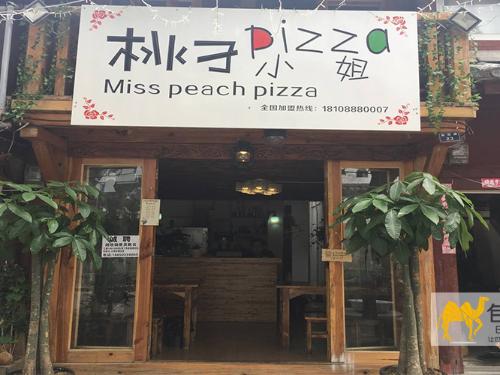 觅寻好料显赤诚,精制良方真传情!桃子小姐披萨包装盒定制