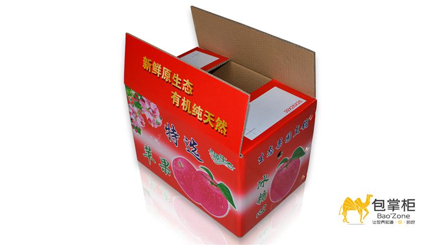 彩箱印刷厂