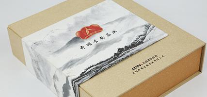茶叶包装盒-形象战略!