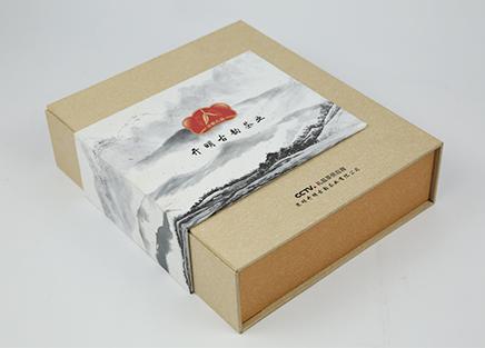 茶叶包装盒-包装亮点!