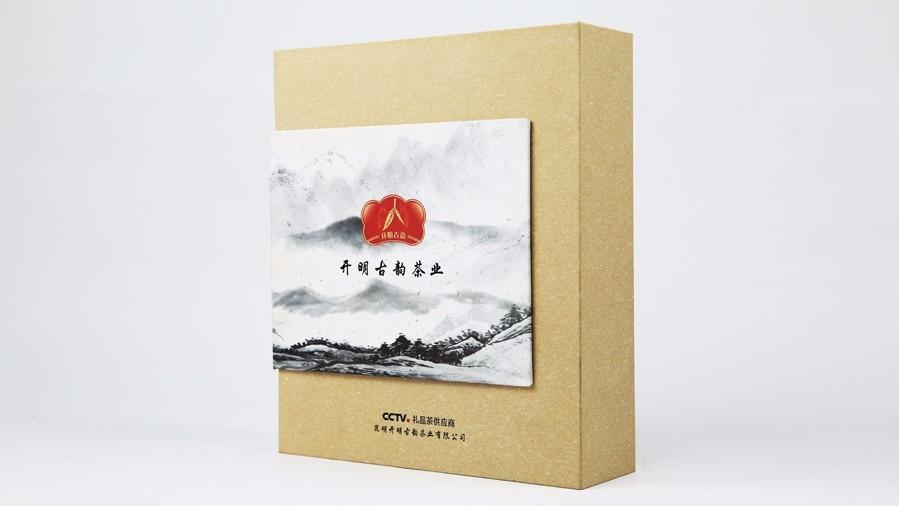茶叶包装盒-侧面-开明古韵