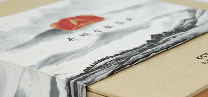 茶叶包装盒-设计特色
