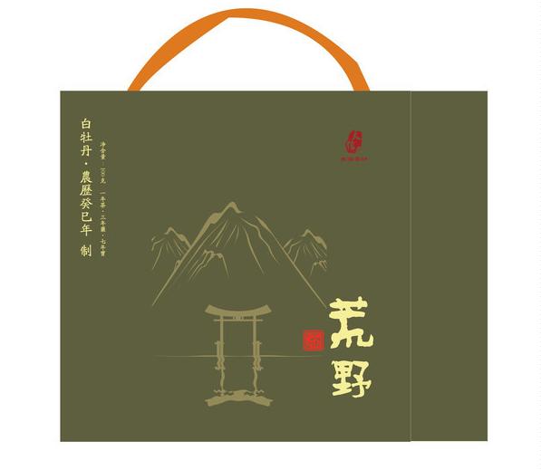 荒野茶叶包装盒-正面图